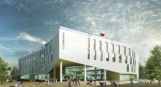 天台赤城二小学建筑设计方案已完成