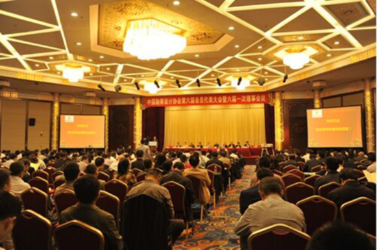 中国勘察设计协会第六届会员代表大会在北京召开